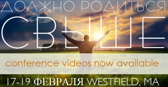 Videos now available!