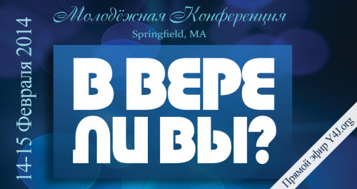 Springfield MA 2014 web
