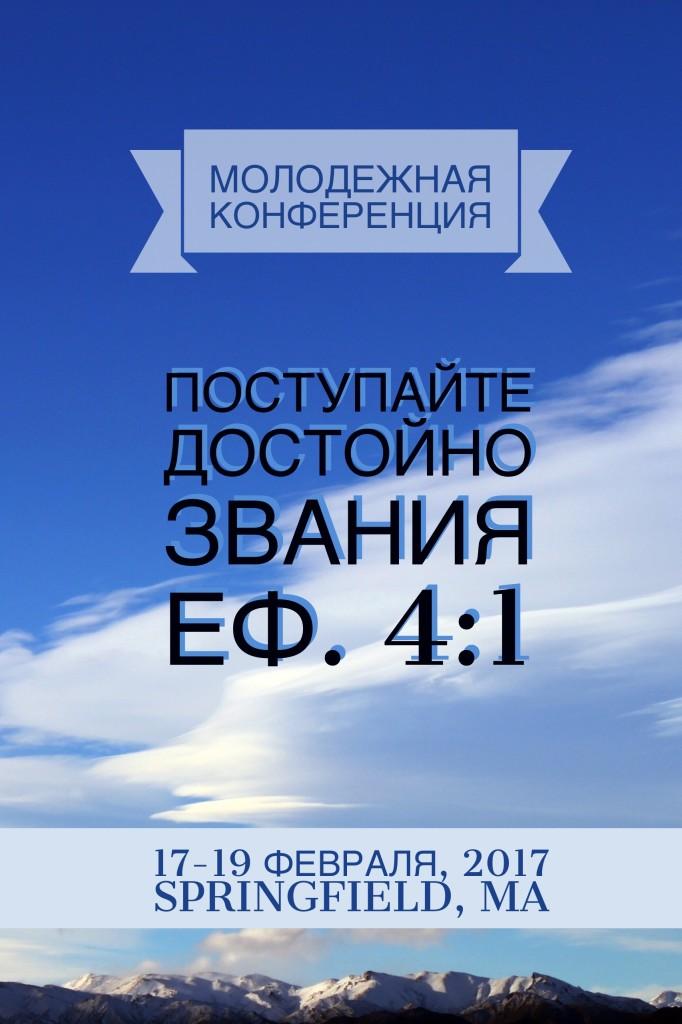 File_002ma